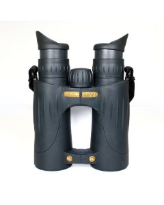 Ex-Demo Steiner Nighthunter XP 8x44 Binoculars